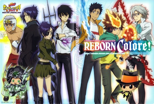 Akira Amano, Artland, Katekyo Hitman Reborn!, Mukuro Rokudo, Hayato Gokudera
