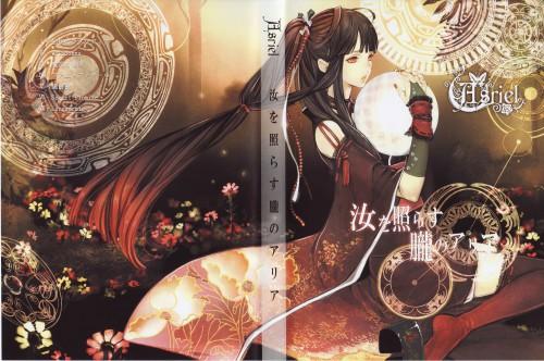 Kachiru Ishizue, Asriel, Album Cover