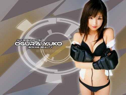 Yuko Ogura Wallpaper