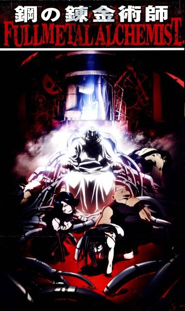Hiromu Arakawa, BONES, Fullmetal Alchemist, Envy, Sloth