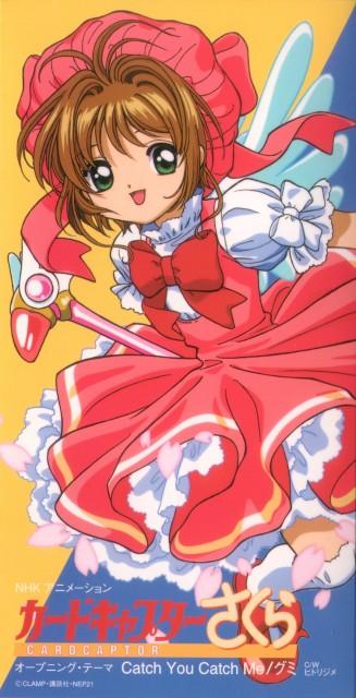 Madhouse, Cardcaptor Sakura, Cheerio!, Sakura Kinomoto, Album Cover