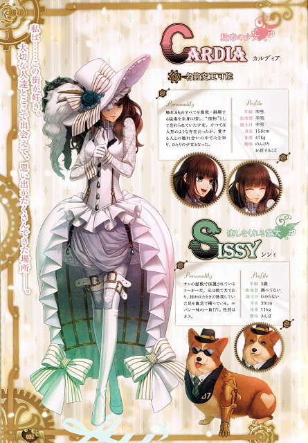 miko (Mangaka), Idea Factory, Code: Realize, Sissi, Cardia Beckford
