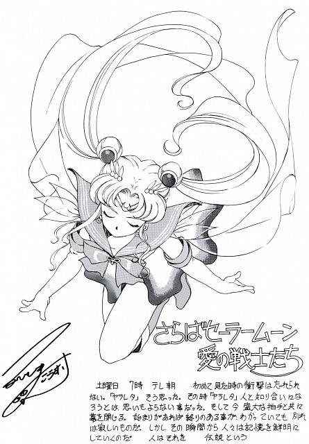 Kousuke Fujishima, Bishoujo Senshi Sailor Moon, Infinity, Super Sailor Moon, Usagi Tsukino