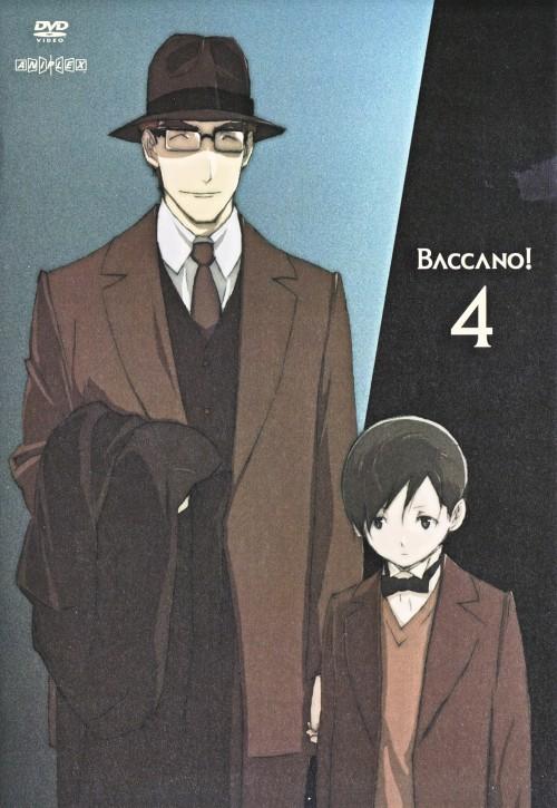 Katsumi Enami, Brains Base, Baccano!, Maiza Avaro, Czeslaw Meyer