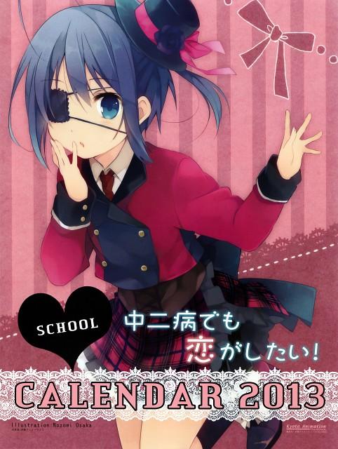 Chuunibyou demo Koi ga Shitai! School Calendar 2013