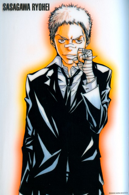 Akira Amano, Katekyo Hitman Reborn!, Ryohei Sasagawa