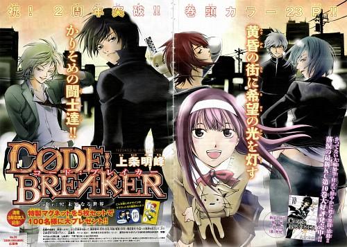 Akimine Kamijyo, Code: Breaker, Toki Fujiwara, Masaomi Heike, Koinu