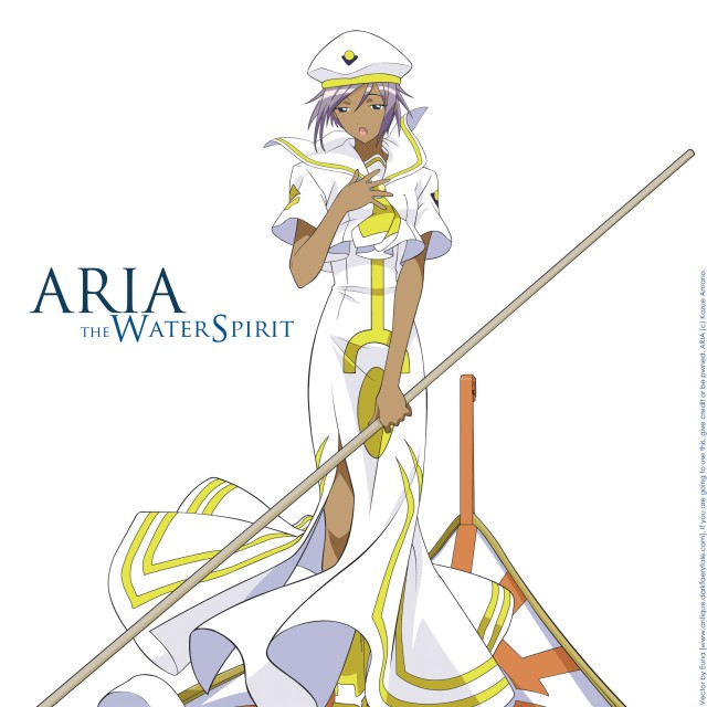 Kozue Amano, Aria, Athena Glory, Vector Art