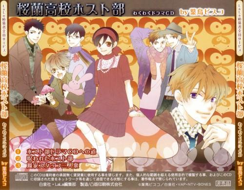 Hatori Bisco, BONES, Ouran High School Host Club, Haruhi Fujioka, Takashi Morinozuka