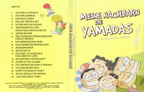 Studio Ghibli, Houhokekyo Tonari no Yamada-kun, Nonoko Yamada, DVD Cover