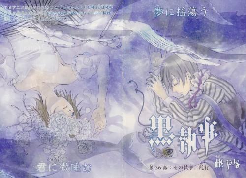 Yana Toboso, Kuroshitsuji, Ciel Phantomhive, Doll (Kuroshitsuji)