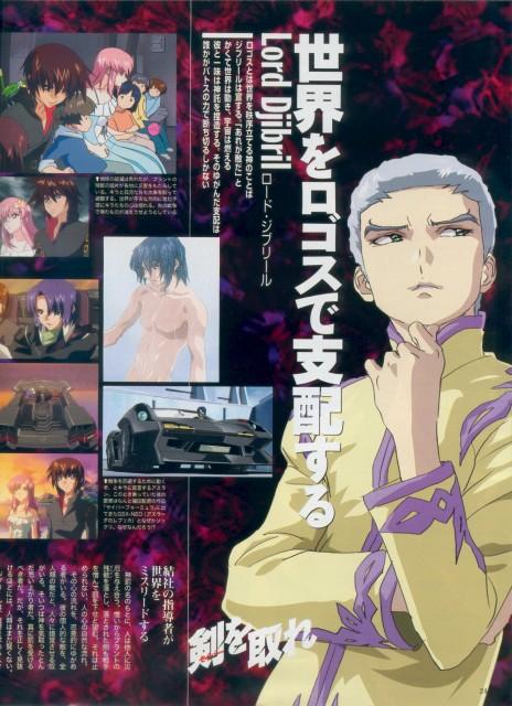 Hisashi Hirai, Sunrise (Studio), Mobile Suit Gundam SEED Destiny, Kira Yamato, Lacus Clyne