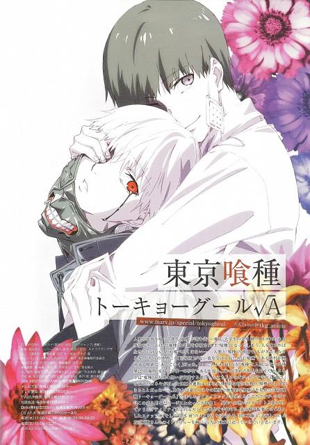 Studio Pierrot, Tokyo Ghoul, Ken Kaneki, spoon.2Di, Magazine Page