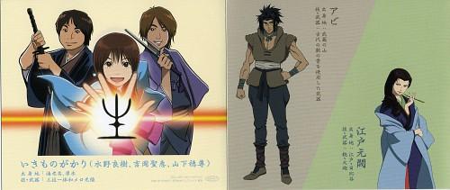 BONES, Ayakashi Ayashi, Edo Genbatsu, Abi (Ayakashi Ayashi)