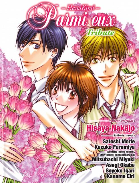 Hisaya Nakajo, Hanazakari no Kimitachi e, Shuichi Nakatsu, Izumi Sano, Mizuki Ashiya