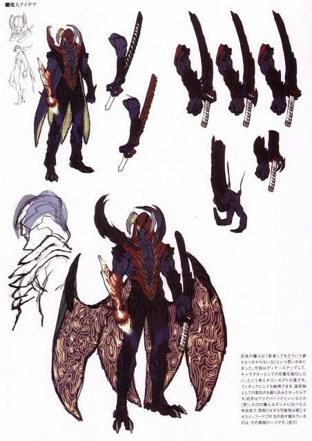 Madhouse, Capcom, Devil May Cry, Nero, Character Sheet
