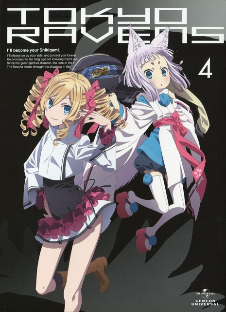 Tokyo Ravens, Kon (Tokyo Ravens), Suzuka Dairenji, DVD Cover