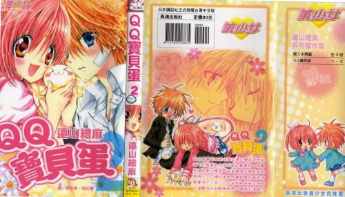 Ema Tooyama, Mamacolle, Manga Cover