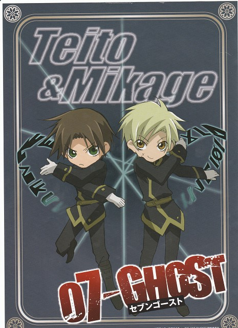 Yukino Ichihara, Studio DEEN, 07-Ghost, Mikage, Teito Klein