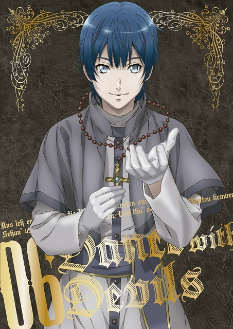 Brains Base, Rejet, Dance with Devils, Roen (Dance With Devils)