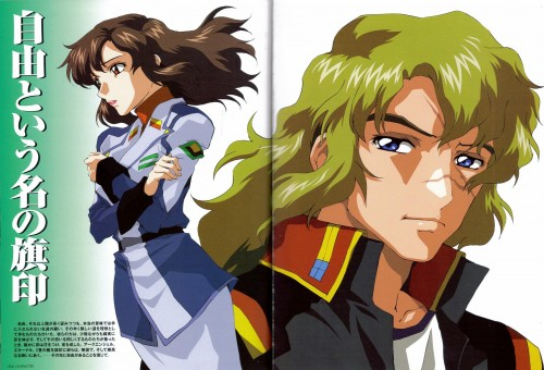 Sunrise (Studio), Mobile Suit Gundam SEED Destiny, Mu La Flaga, Murrue Ramius
