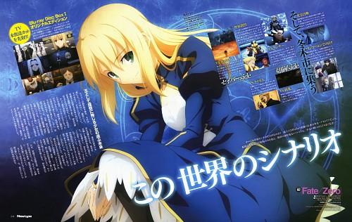 Shunya Kikuchi, Ufotable, TYPE-MOON, Fate/Zero, Saber