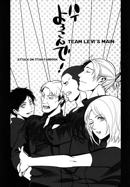 Shingeki no Kyojin, Eren Yeager, Gunter Shulz, Erd Gin, Auruo Bossard
