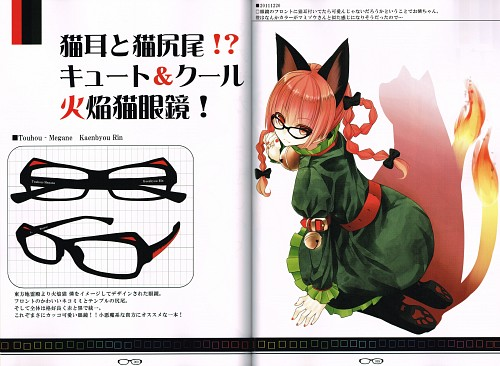 Tetsuhiro Nabeshima, Lunade Luna, TOUHOU MEGANE Complete, Touhou, Rin Kaenbyou