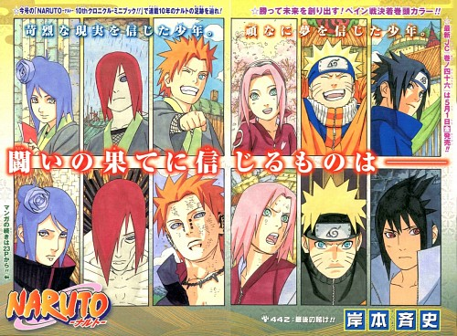 Masashi Kishimoto, Naruto, Konan , Naruto Uzumaki, Sakura Haruno