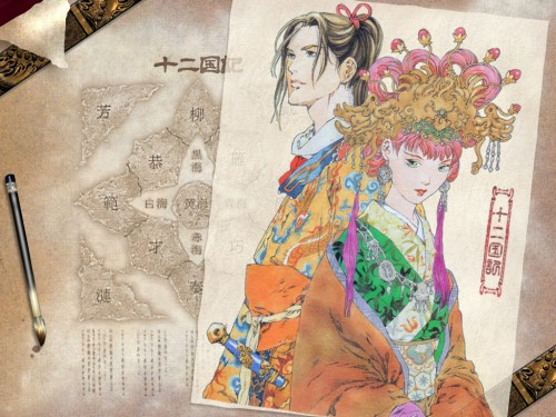 Studio Pierrot, Twelve Kingdoms, Youko Nakajima, Shouryu Wallpaper