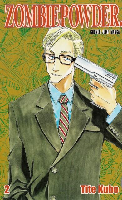 Kubo Tite, Zombie Powder, C.T. Smith, Manga Cover