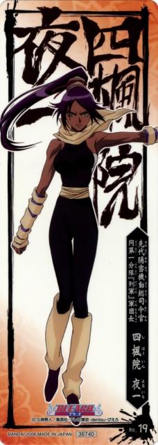 Studio Pierrot, Bleach, Yoruichi Shihouin, Stick Poster