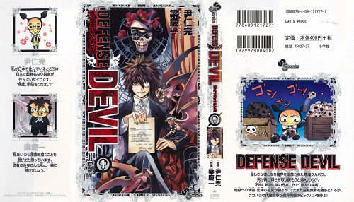 Kyung-Il Yang, Defense Devil, Mephisto Bart Kucabara, Bichura, Manga Cover