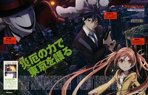 Kei Ajiki, Kinema Citrus, Black Bullet, Kagetane Hiruko, Rentarou Satomi