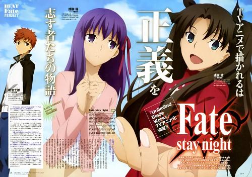 Tetsuhito Satou, TYPE-MOON, Ufotable, Fate/stay night, Sakura Matou
