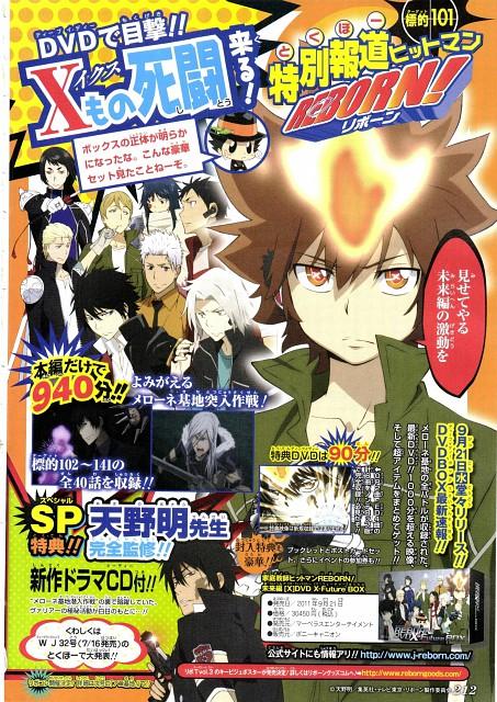 Akira Amano, Katekyo Hitman Reborn!, Leon (Katekyo Hitman Reborn!), Hayato Gokudera, Kyoya Hibari