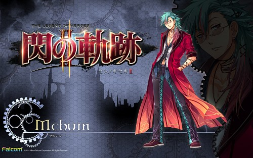 Falcom, The Legend of Heroes: Zero no Kiseki, McBurn, Official Wallpaper