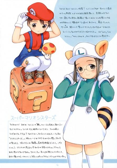 YUG, Nintendo, Super Mario