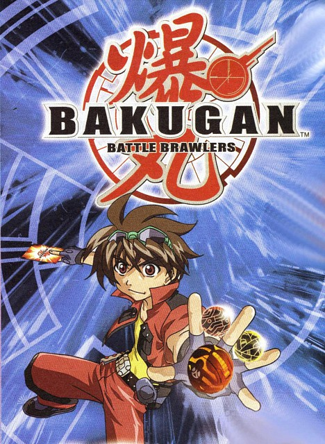 TMS Entertainment, Bakugan, Daniel Kuso