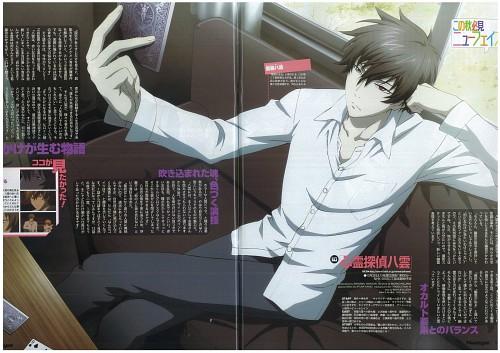 Suzuka Oda, Bee Train, Psychic Detective Yakumo, Yakumo Saitou, Magazine Page