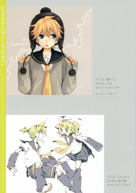 Heiki Abara, Tamak0, Twins in the Mirror ~Pixiv Kagamine Rin/Len Illustrations~, Vocaloid, Len Kagamine