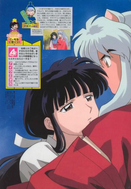 Rumiko Takahashi, Inuyasha, Kikyou, Inuyasha (Character), Magazine Page