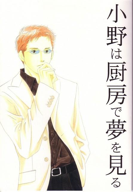 Yusuke Ono