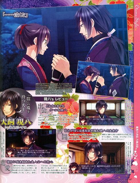 Fujimaru Mamenosuke, QuinRose, Satomi Hakkenden, Shino Inuzuka (Satomi Hakkenden), Magazine Page