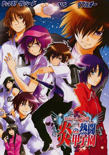 Mobile Suit Gundam 00, Mobile Suit Gundam SEED, Doujinshi, Doujinshi Cover