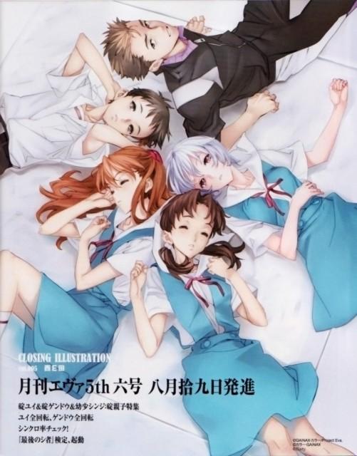 Nishida, Neon Genesis Evangelion, Asuka Langley Soryu, Hikari Horaki, Toji Suzuhara
