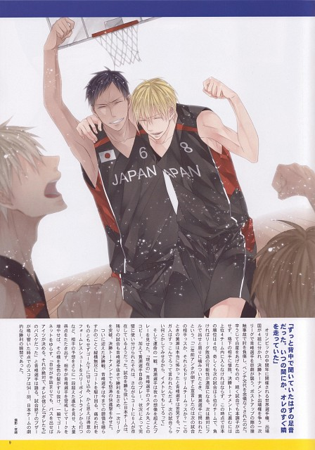Kuroko no Basket, Splash!!, Ryouta Kise, Daiki Aomine, Doujinshi