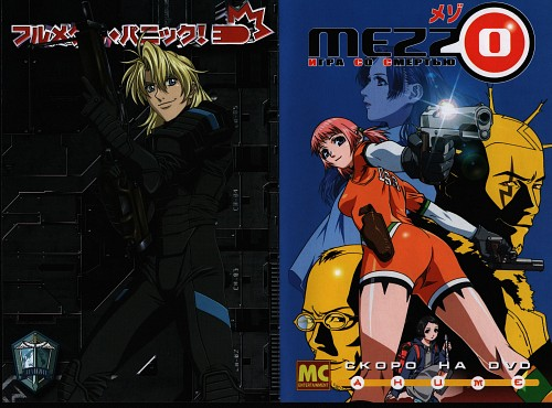 Green Bunny, Full Metal Panic!, Mezzo Forte, Mikura Suzuki, Kurz Weber