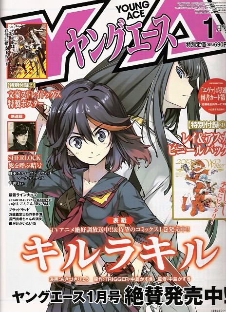 Ryou Akizuki, Trigger (Studio), Kill la Kill, Neon Genesis Evangelion, Senketsu