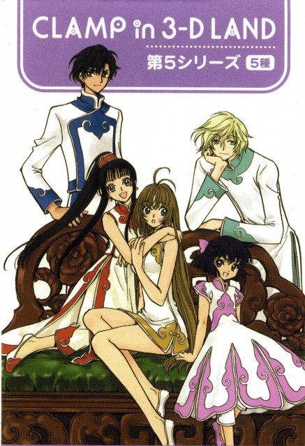 CLAMP, Bee Train, Man of Many Faces, CLAMP School Detectives, Shin Shunkaden